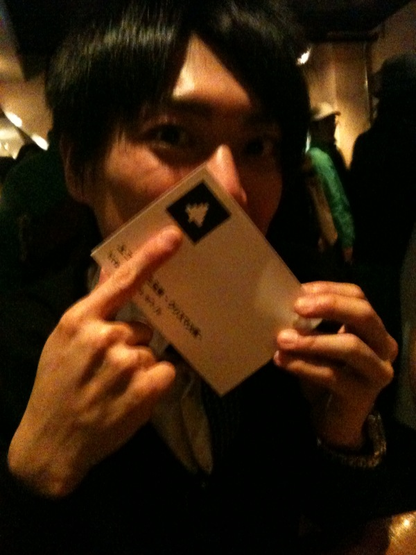 wada san.jpg