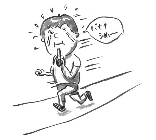 古宇利島マジックアワーマラソン 2013