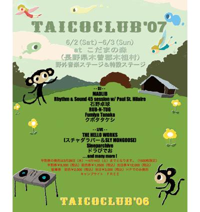 Taicoclub 2007S