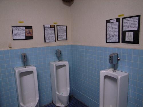 関ヶ原ウォーランドのトイレ