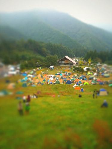 OTONOTANI - 音の谷 - 岐阜