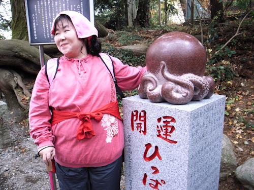 高尾山登山3