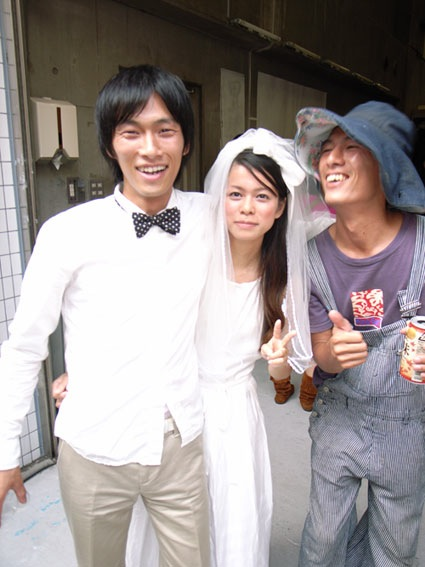 wedding_taichi.jpg